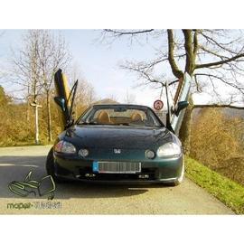 LSD Lambo Style Doors Honda CRX Del Sol 92-98